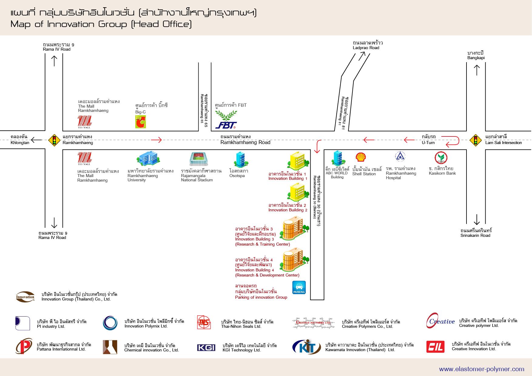 Rubber Compound - Innovation Group (Thailand) Ltd