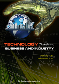 Technology Transforms Business and Industry
