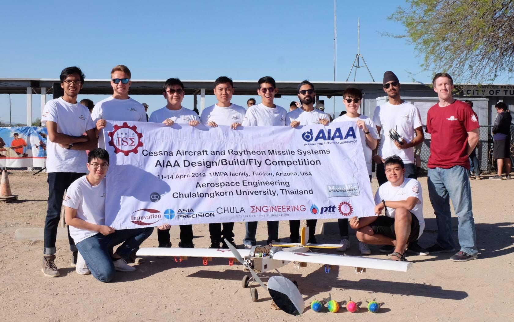 กลุ่มบริษัทอินโนเวชั่น สนับสนุนเยาวชนไทยแข่งขันอากาศยานไร้คนขับระดับโลก!