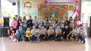กลุ่มบริษัทอินโนเวชั่นร่วมกับโครงการสานใจ จัดกิจกรรมวันเด็กแห่งชาติ ประจำปี 2563  โรงเรียนตำรวจตระเวนชายแดนตะโกปิดทอง อำเภอสวนผึ้ง จังหวัดราชบุรี