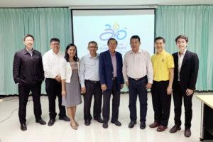 3 องค์กรใหญ่ร่วมหารือเรื่องความร่วมมือในโครงการพัฒนาผลิตภัณฑ์ยาง