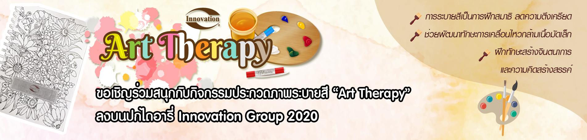 Art Banner