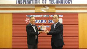 """บริษัท พี ไอ อินดัสทรี จำกัด รับโล่เกียรติคุณ """"The Best Supplier of TGRT Delivery Award 2019"""""""